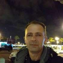 Teodor, 46 лет, хочет познакомиться – Ищу девушку привлекательной внешности 35-40 для серьезных от, в г.Бельцы
