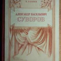 «Суворов», подробная биография великого полководца, в Нижнем Новгороде