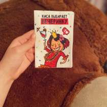 Обложка на паспорт, в Ангарске