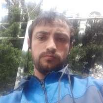 Сергей, 29 лет, хочет пообщаться, в Минеральных Водах