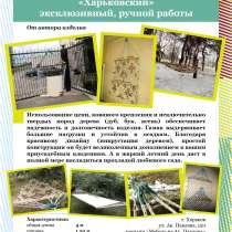 Гамак Харьковский ручной работы, в г.Харьков
