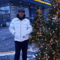 ИЩУ ВАКАНСИИ. Екатеринбург, в Екатеринбурге
