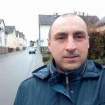 Олег, 50 лет, хочет пообщаться, в г.Франкфурт-на-Майне