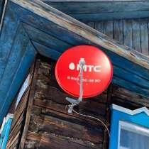 Спутниковое телевидение МТС, в Прокопьевске