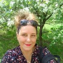 Нелли, 52 года, хочет пообщаться, в Челябинске