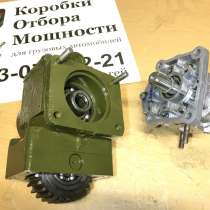 Коробка Отбора Мощности под НШ-32(-50) на РК а/м УАЗ, в Челябинске