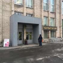Офис от собственника на Невском пр, в Санкт-Петербурге