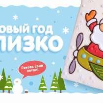 """ООО """" Покровский пряник"""", в Санкт-Петербурге"""