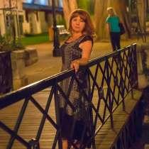 Людмила, 55 лет, хочет познакомиться – Людмила, 55 лет, хочет пообщаться, в Тюмени