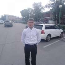Михаил, 27 лет, хочет познакомиться, в Иркутске