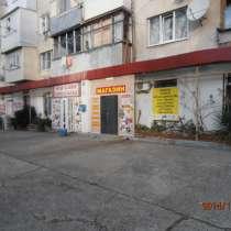 Магазин плюс жильё 225м. кв, в Туапсе
