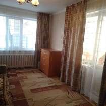 Продам 2 комн квартиру, в г.Петропавловск