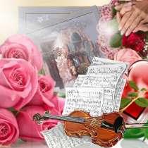 Уникальные музыкальные открытки на все случаи жизни, в г.Бишкек