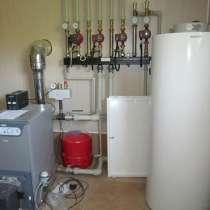 Монтаж котла отопления, отопительной системы, в Пушкино