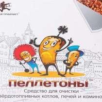 Очиститель дымоходов Весёлый Трубочист средство чистки котла, в Москве