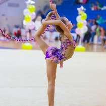 Купальник для художественной гимнастики 122-132 см, в Москве