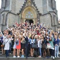 Чехия для школьников и студентов, в Екатеринбурге