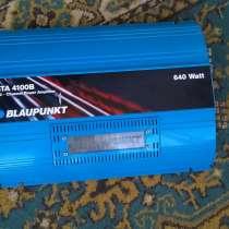 Усилитель blaupunkt 640 watt, в Верхней Пышмы