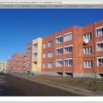 Обменяю 2 квартиры в Ярославле на квартиру в Москве (Московской области), в Москве