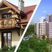 Любая недвижимость в Барнауле и Новосибирске, в г.Павлодар