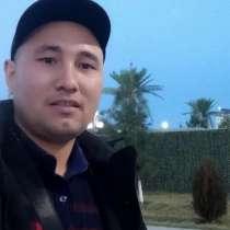 Хашим, 28 лет, хочет пообщаться, в Ростове-на-Дону