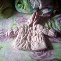 Куртка, в г.Одесса