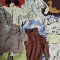 Отдам даром детскую одежду, в г.Харьков