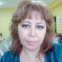 Наталья, 48 лет, хочет пообщаться – Наталья, 48 лет, хочет пообщаться, в Улан-Удэ