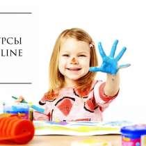 Курсы online в детском клубе «шУМелки», в Губкине