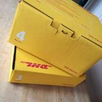 DHL доставка из Китая со скидкой 50%!, в г.Guangdong