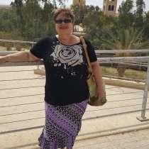 Алла, 48 лет, хочет познакомиться, в г.Amirim