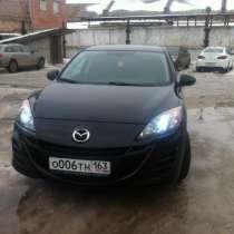Mazda, в Самаре