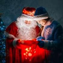 Дед Мороз И Снегурочка поздравят детей и взрослых, в Ейске
