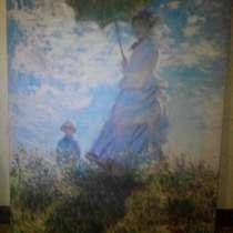 Картина, в Самаре