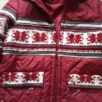 Новая яркая куртка, в Казани