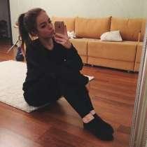 Елена, 21 год, хочет пообщаться – Познакомлюсь с молодым человеком), в Санкт-Петербурге