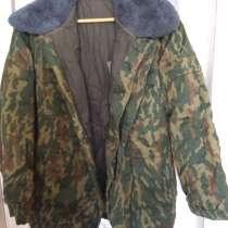 Зимняя куртка камуфляж х/б с войлочной подстёжкой, в Бахчисарае