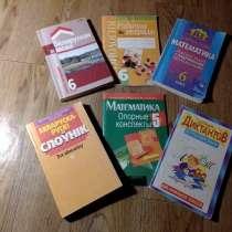 Дополнительные учебники для школьников с 3-6класс, в г.Брест