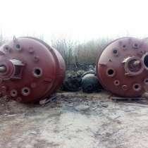 Продам реактор 10 м3 нж, в Дзержинске
