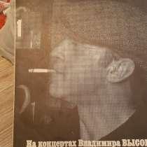 Грампластинки владимир высоцкий, в Волгограде