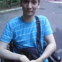 Инвалид 1 группы примет в дар не нужные вам вещи, в Москве