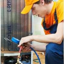 Частный мастер по ремонту холодильников, в Новосибирске