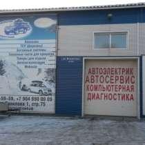 Ремонт автомобилей, в Красноярске
