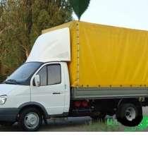 Перевозки, переезды, вывоз старья, мебели, грузчики, в Омске