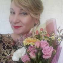 Анна, 43 года, хочет пообщаться – анна, 43 года, хочет пообщаться, в Хабаровске