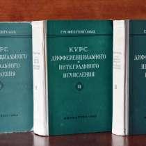 Старинные книги, плакаты, дореволюционные и довоенные, в Омске