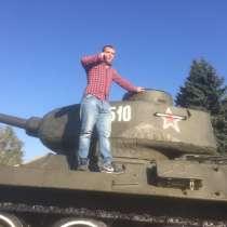 Игорь, 28 лет, хочет пообщаться, в Нижнем Новгороде