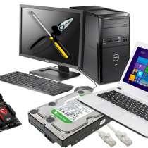 Ремонт компьютеров, ноутбуков, в Тихорецке