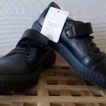 Туфли для мальчиков, в Находке