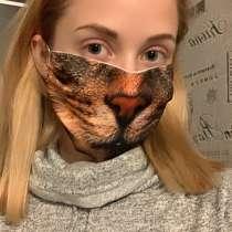 Защитные маски, в Санкт-Петербурге